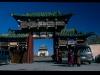 mm_mongolia-ulan-bator01111