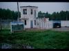 mm_bialorus-sczara-00826
